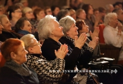 8 марта - поздравление с Международным женским днем