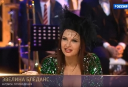 Эвелина Бледенс -Ток-шоу Андрея Малахова