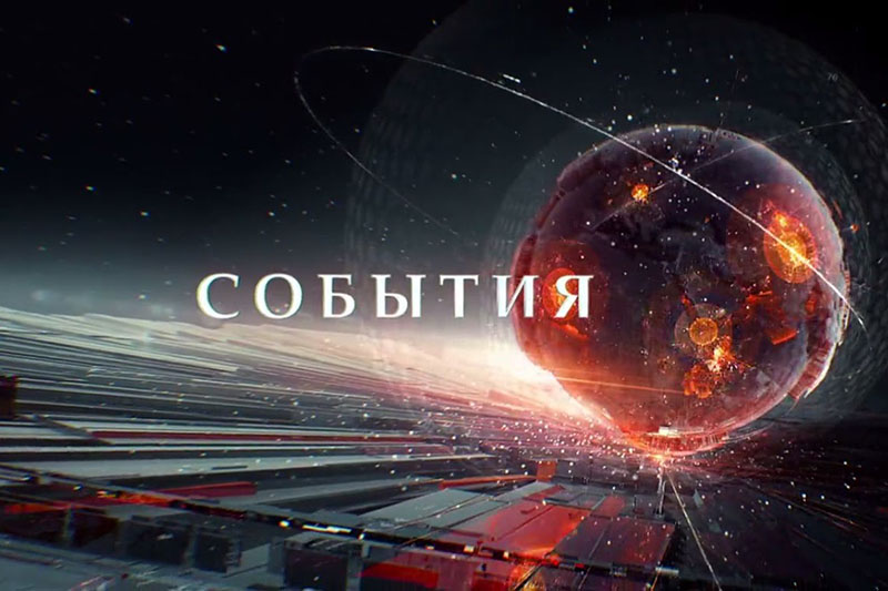 Новости сайта Лукинский Николай