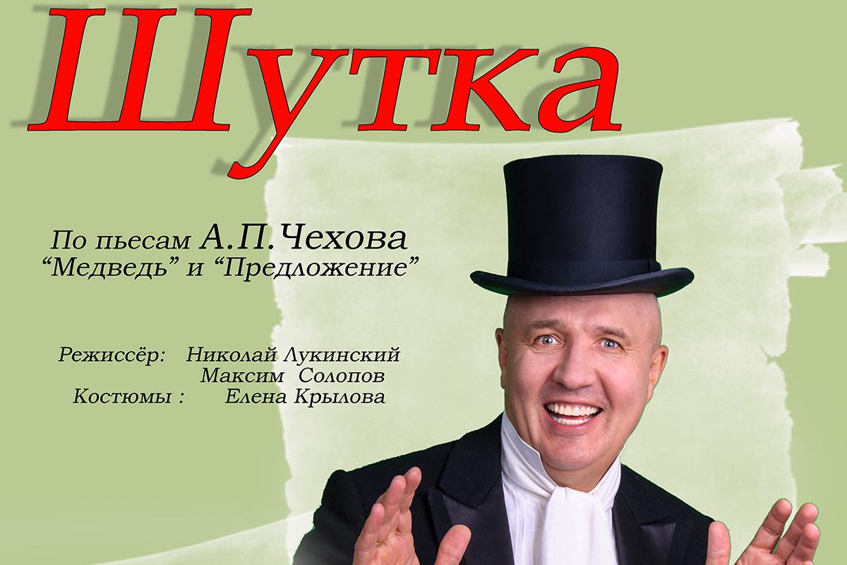Театр Лукинский Николай