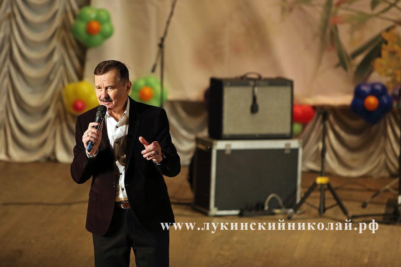 8 марта - поздравление Леонида Серебренникова