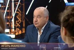 Игорь Маменко -Ток-шоу Андрея Малахова