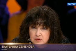 Екатерина Семенова -Ток-шоу Андрея Малахова