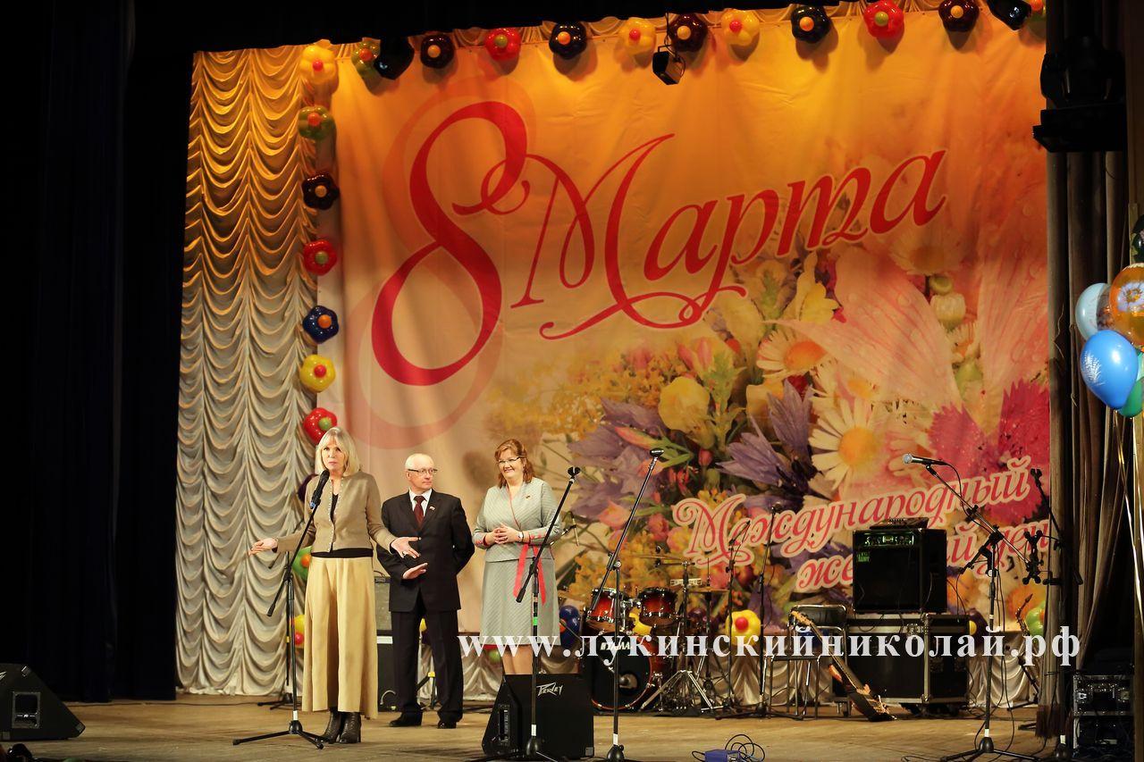 8 марта - поздравление Лукинского Николая